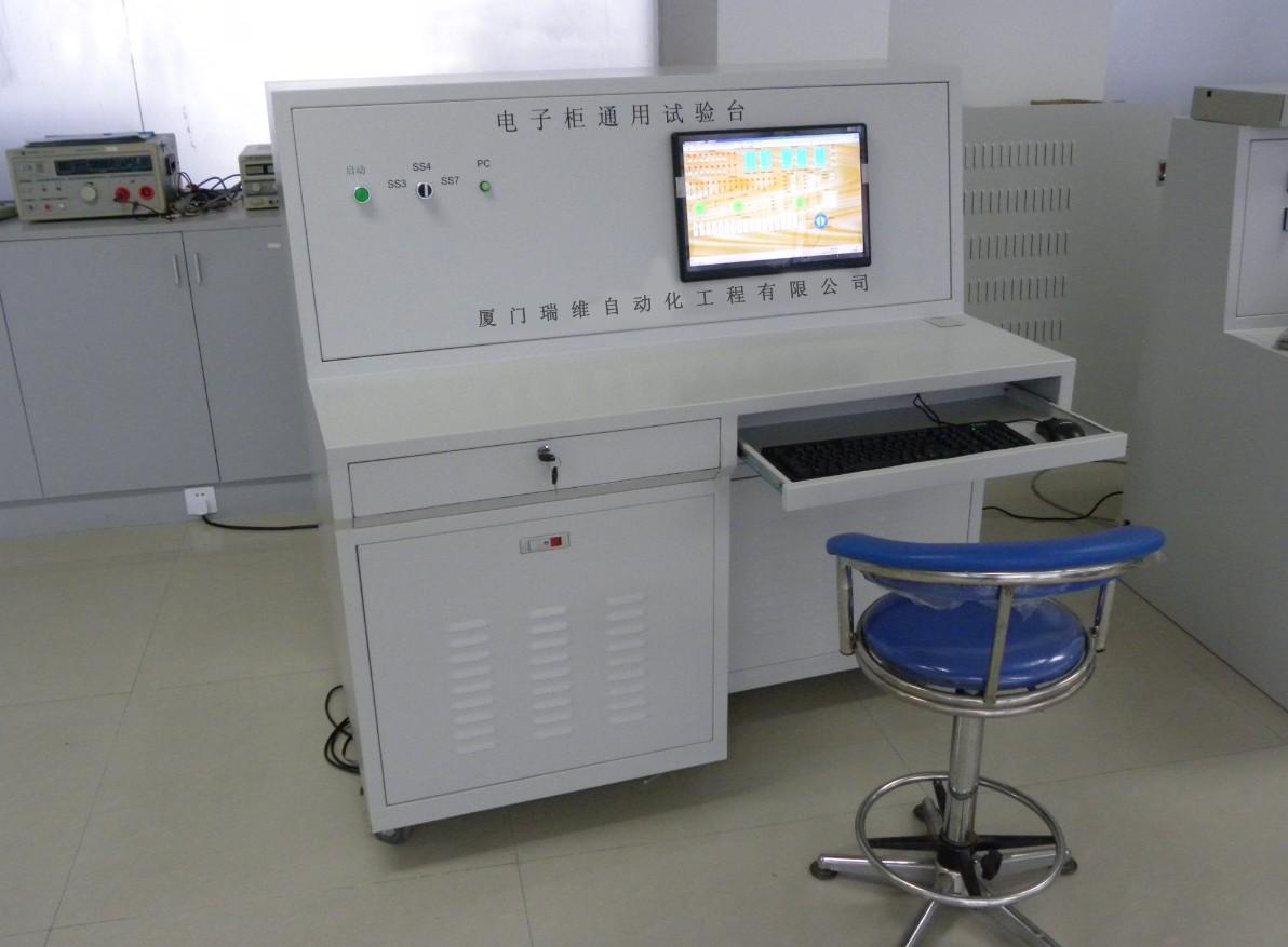 电力机车电子柜测试台